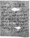 Open Dead Sea Scrolls